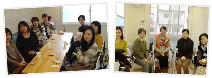 12月の日韓主婦サロン