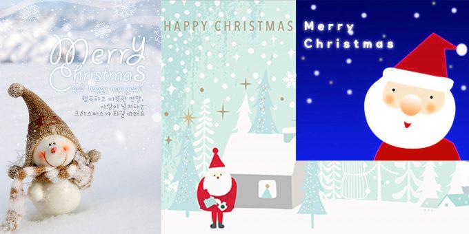 2017年韓国語で年賀状を書こう!