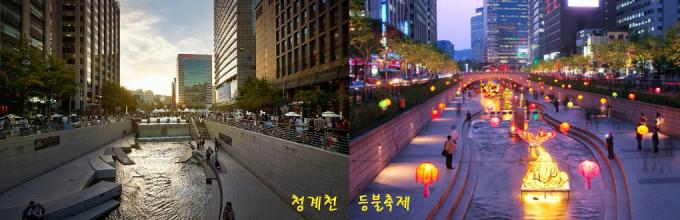 ソウルの名所 - 청계천(清渓川、チョンゲチョン)