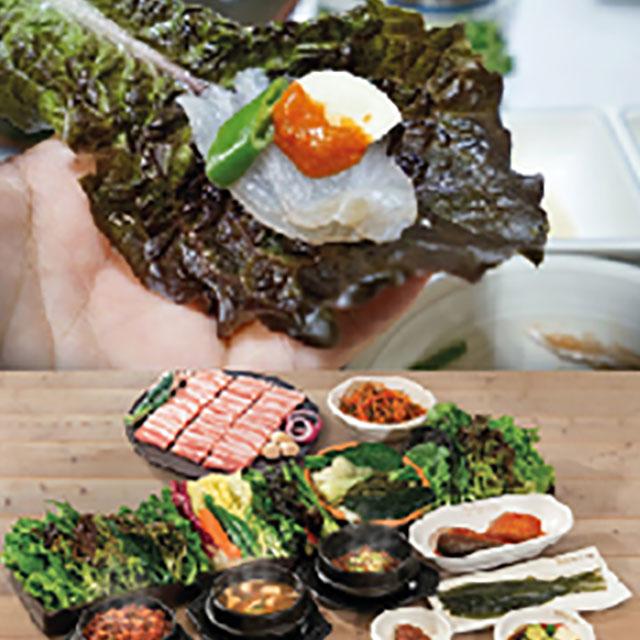 韓国の「サム」文化
