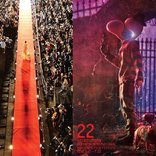 韓国の3大国際映画祭