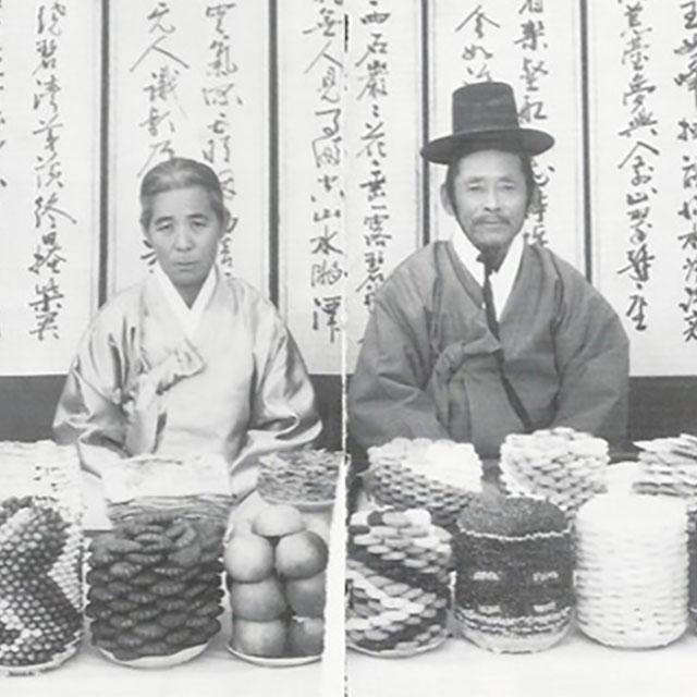 韓国の記念日①ドルジャンチとファンガプ