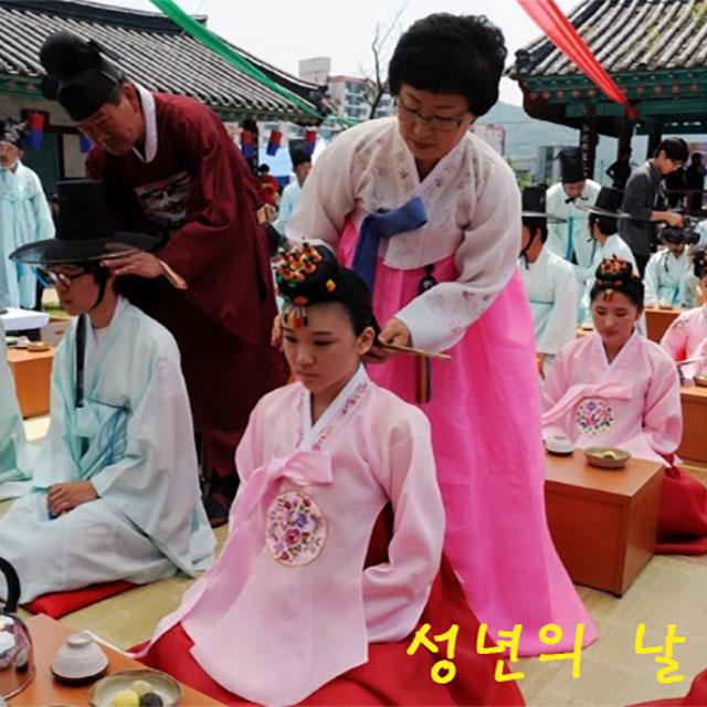 韓国の記念日③両親の日と成人の日