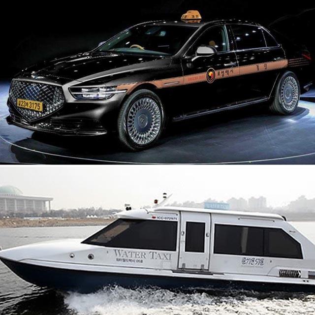 韓国の交通③水上タクシーと模範タクシー