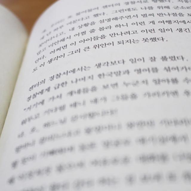 韓国語に欠かせないハングルはどうやって生まれたの? ハングルの歴史を解説します
