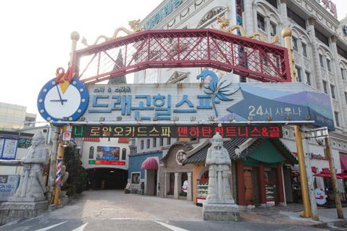 韓国旅行で絶対行くべき!韓国サウナ「チムジルバン」とは?
