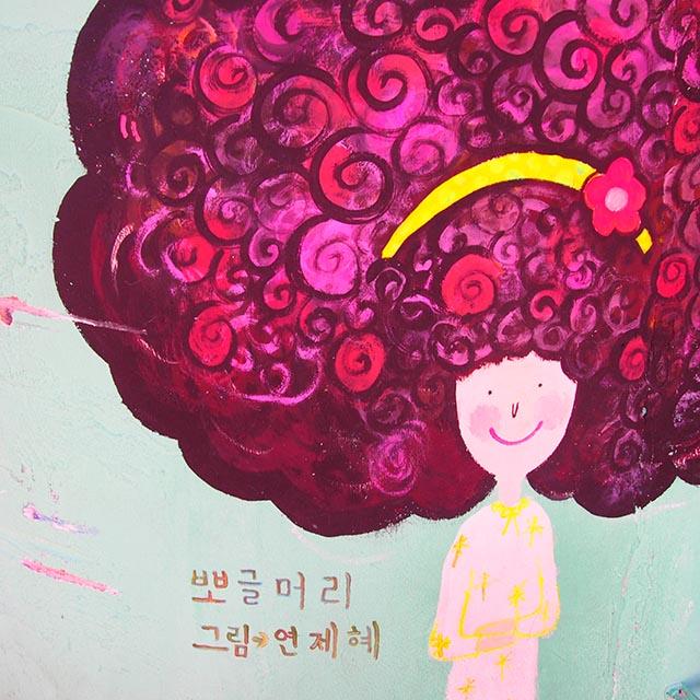 【ソウルの人気観光スポット】アートの街 이화동(梨花洞、イファドン)