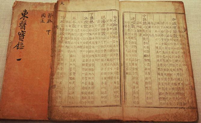 日本と韓国の違い「漢方薬の位置づけ」