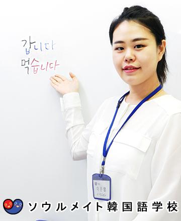 韓国語教室,韓国語講師,新大久保校
