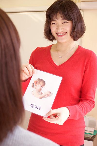 無料で韓国語勉強