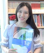 韓国語 学校,口コミ,感想,おすすめ 学校,新宿,韓国語力